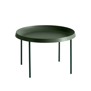 Tulou Coffee Table  5 colors